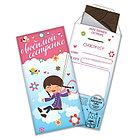 Шоколадный конверт Chokocat Любимой сестренке, 85 гр.