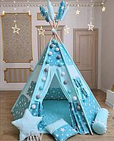 Детская палатка вигвам с ковриком и подушками ярко/голубой