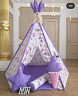 Детская палатка вигвам с ковриком и подушками сиреневый
