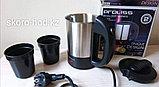 Дорожный чайник - кружка Proliss, фото 3