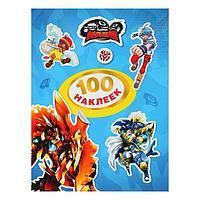 Инфинити Надо 100 наклеек (синяя) Infinity Nado