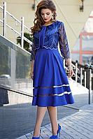 Женское осеннее кружевное синее нарядное большого размера платье Vittoria Queen 12843 48р.