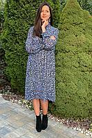 Женское осеннее голубое нарядное платье Faufilure С1120 лео-голубой 50р.