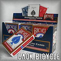 Блок карт Bicycle Standard (12 колод) - Выгодное предложение!