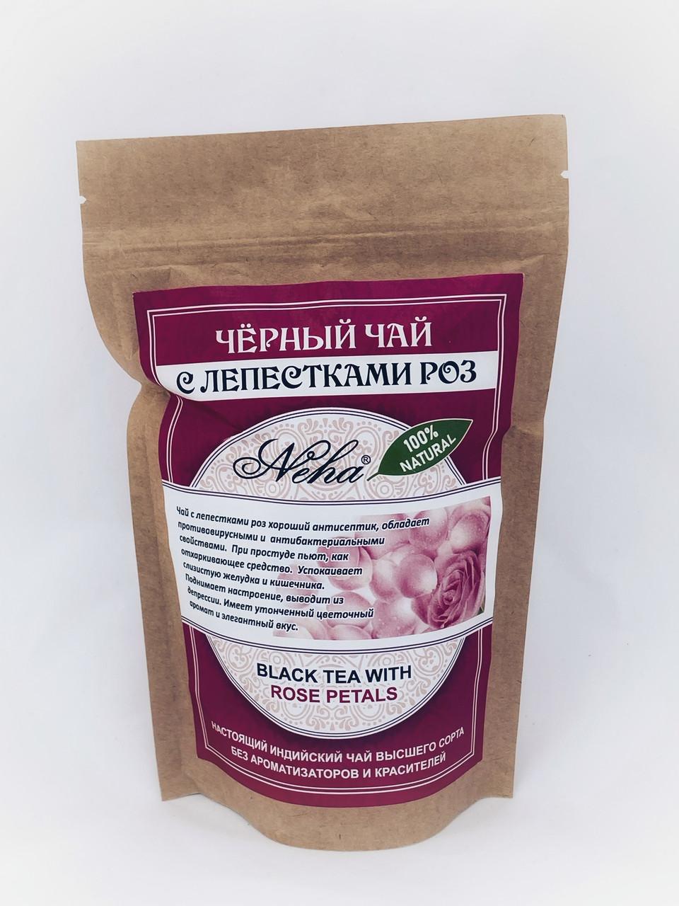 Чай черный листовой с лепестками роз, 100гр, Индия