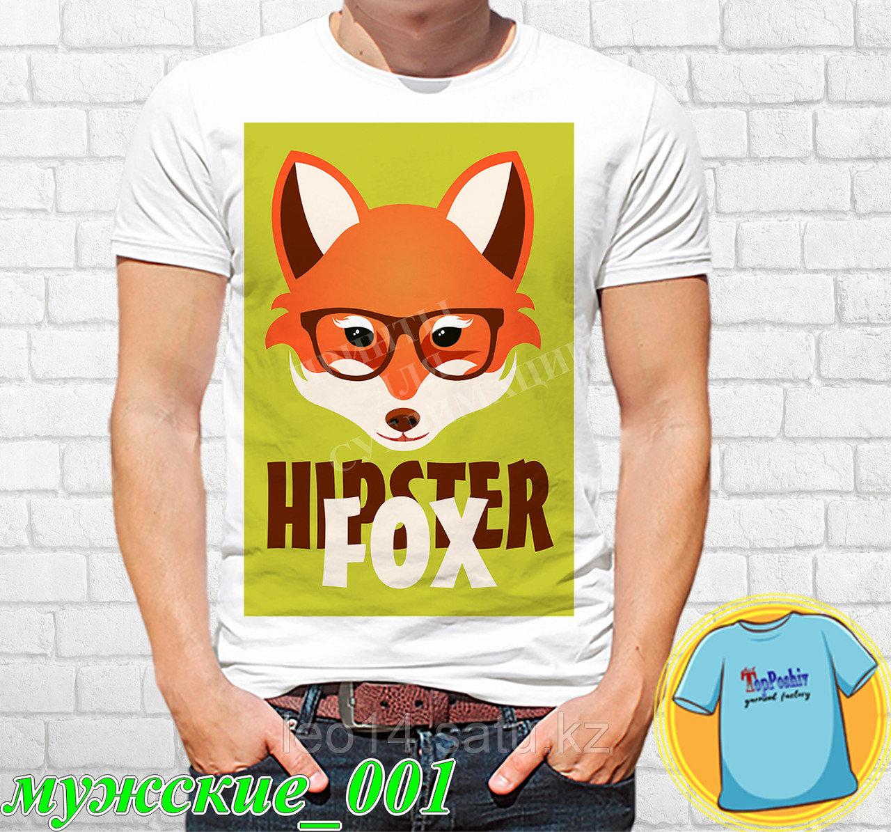 """Футболка с принтом """"Мужские"""" - Hipster Fox"""