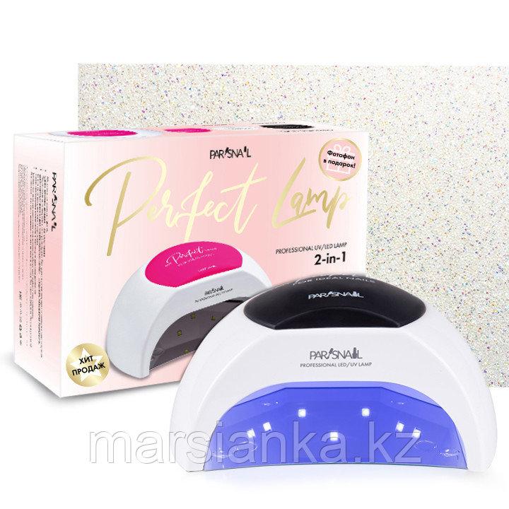 Лампа UV LED Perfect Lamp 2, 48 Вт, с тремя подушечками белая,ParisNail