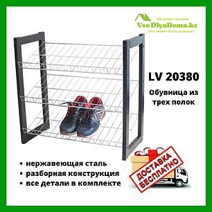 Этажерка-полка для обуви (обувница)  LV 20380, фото 2