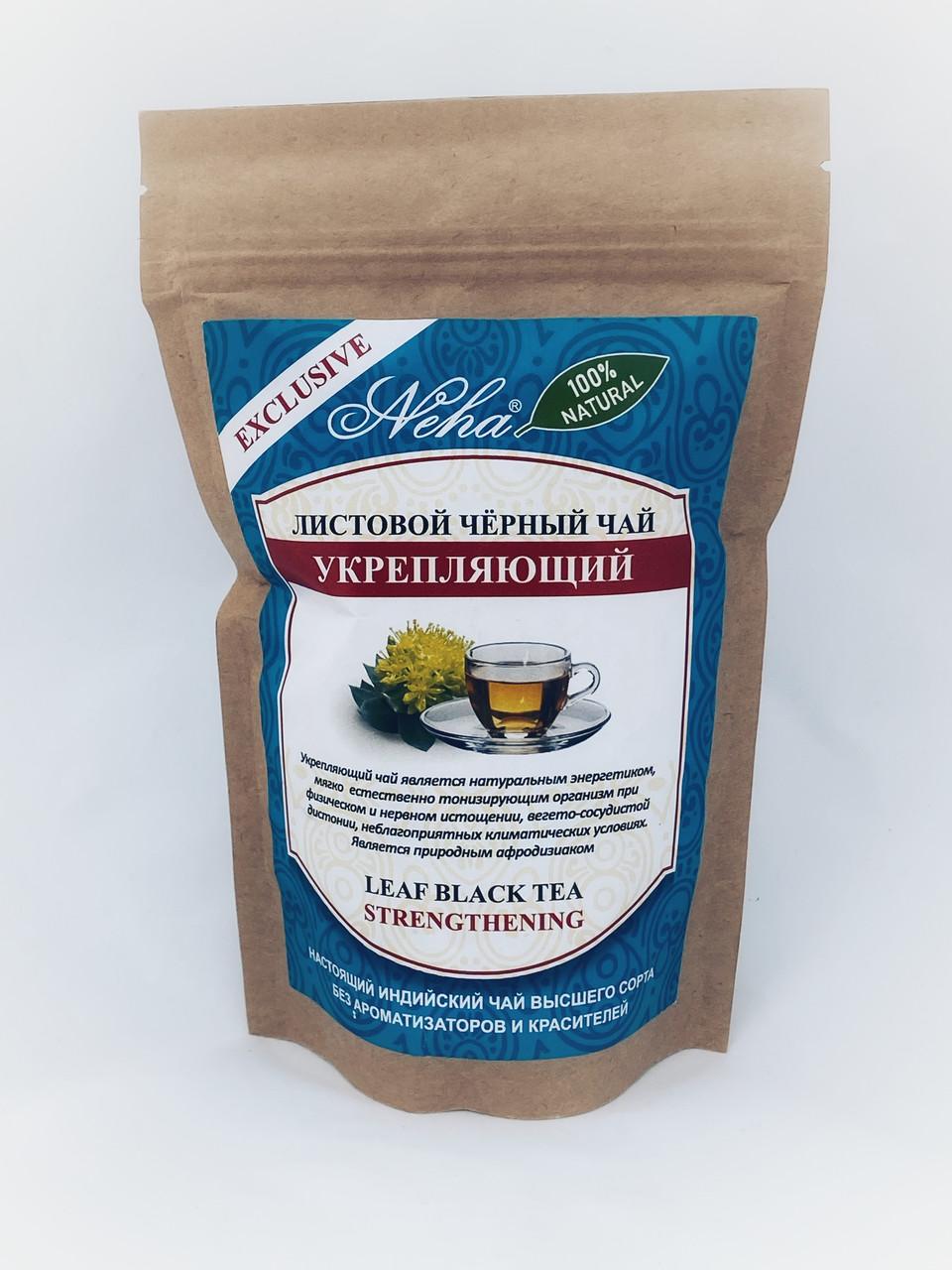 Чай черный листовой укрепляющий, 100гр, Индия