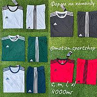Футбольная форма на команду Adidas 2020
