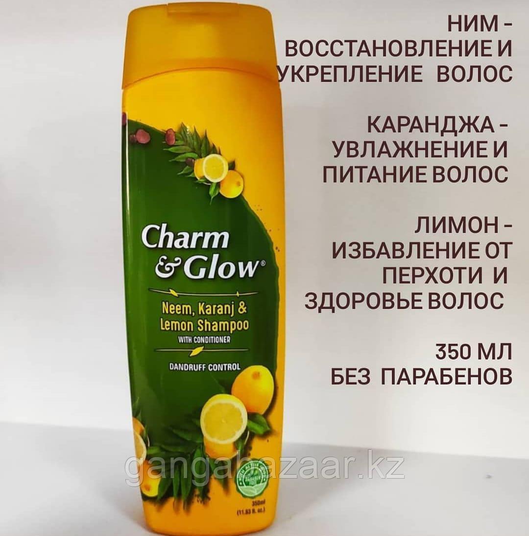 """Травяной шампунь """"Чарм энд Глоу - НИМ, КАРАНДЖА, ЛИМОН"""" - это шикарные здоровые волосы без перхоти,350 мл"""
