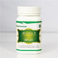 Флора-2 - БАД для лечения Женских заболеваний