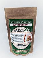 Чай черный зеленый для похудения, 100гр, Индия