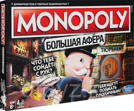 Hasbro: Монополия Большая афёра E1871