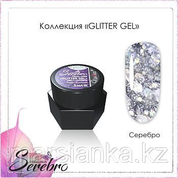Гель лак Serebro Glitter gel серебро, 5мл