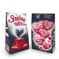 Чай Chokocat Я люблю тебя, 50 гр.
