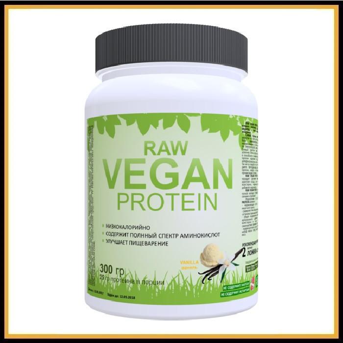 Raw Vegan protein  300гр (клубника)