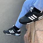 Кроссовки Adidas ZX 700 (Кожа), фото 2