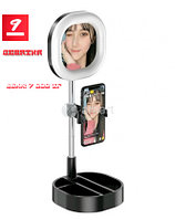 Кольцевая лампа + зеркало Light Y3