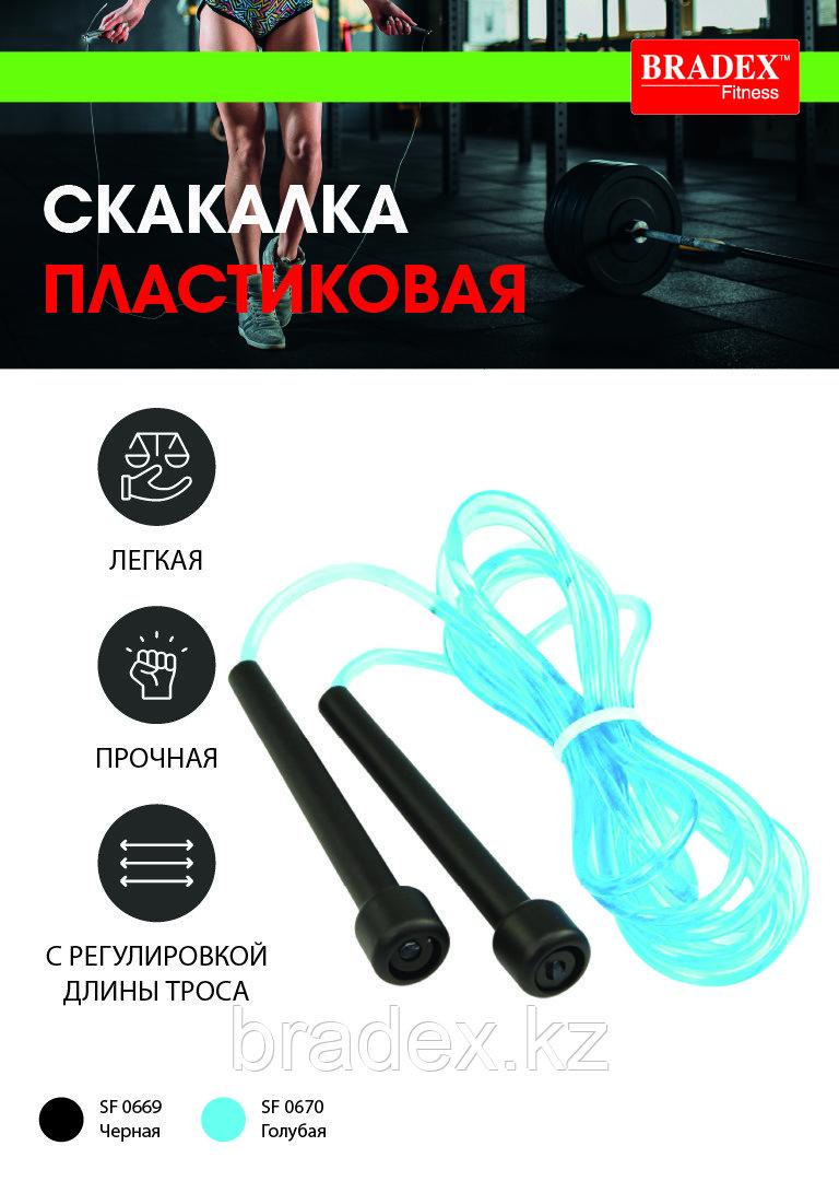 Скакалка скоростная пластиковая - фото 7