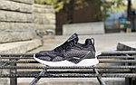 Кроссовки Adidas Alphabounce Beyond, фото 3