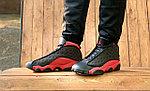 Баскетбольные кроссовки Air Jordan 13 Retro, фото 4