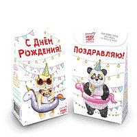 Чай Chokocat С Днем рождения, 50 гр.