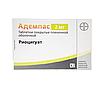 Адемпас (Adempas)  риоцигуат (riociguat) 0.5 мг, 1 мг, 1.5 мг, 2 мг, 2.5 мг таб. (Европа), фото 2
