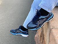 Беговые кроссовки Asics Gel-Kayano 26 43