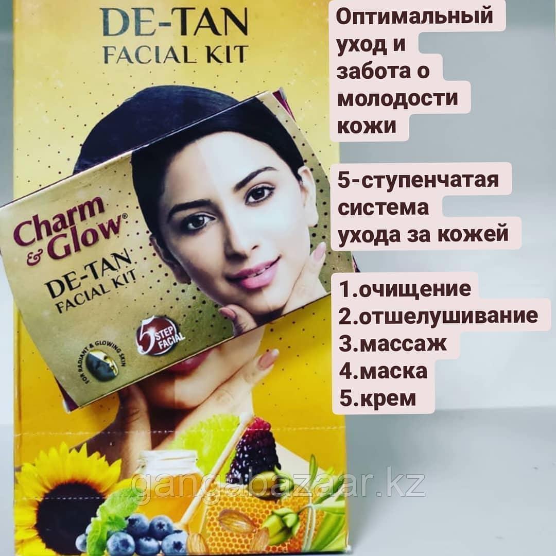 Чарм энд Глоу ДиТэн/ Charm&Glow De-Tan - косметический набор из 5 средств для  ухода за кожей лица