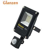 Прожектор 20Вт 6000K IP65 FAD-0011-20 светодиодный c датчиком движения и освещенности