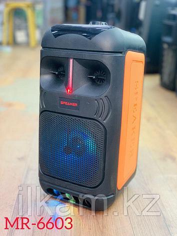 Колонка акустическая MR - 6603. Бумбокс., фото 2