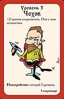 Русский манчкин, фото 2