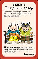 Русский манчкин, фото 3