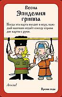 Русский манчкин, фото 6