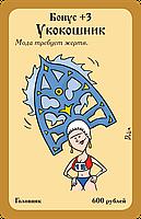 Русский манчкин, фото 5