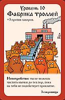 Русский манчкин, фото 9
