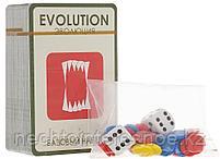 Эволюция, фото 6