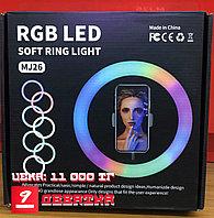 RGB Лампа