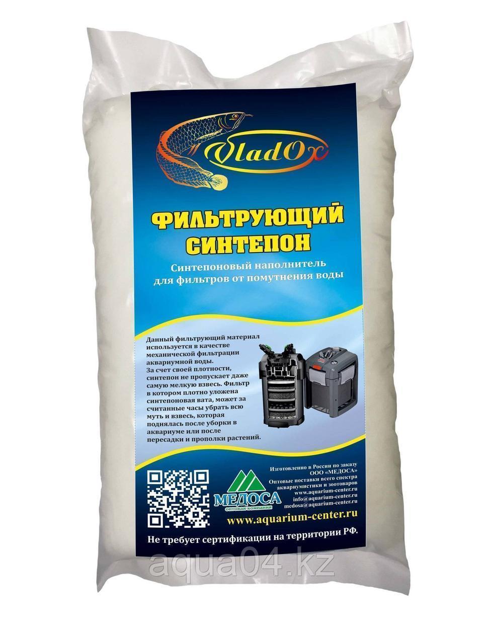 VladOx Фильтрующий синтепон 100 гр