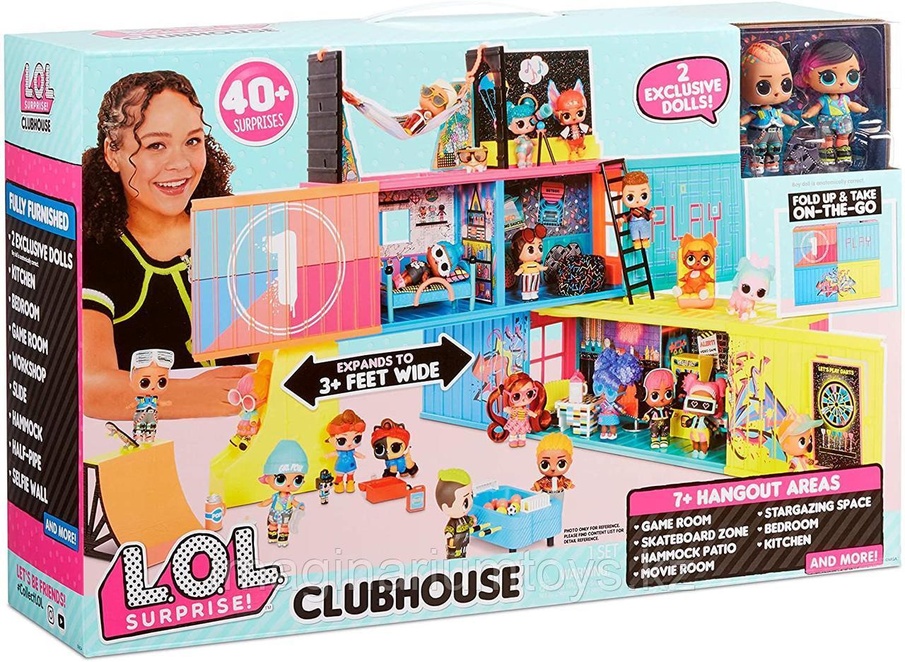 Большой набор клубный дом LOL Surprise 40+ сюрпризов - фото 2
