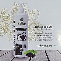 Шампунь c Черным тмином Прайм Black Seed PRIME, 450 мл