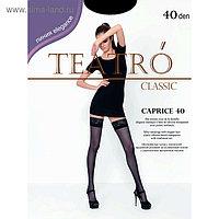 Чулки женские Caprice 40 цвет чёрный (nero), р-р 3