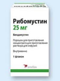 Рибомустин (Ribomustine) бендамустин (bendamustine) 25 мг, 100 мг  (Европа)