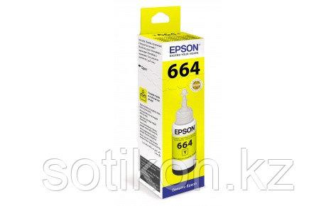 Чернила Epson C13T66444A L100/110/120/1300/132/200/210/222/300/312/350/355/362/366/456/550/555/566 желтый, фото 2