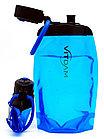 Складная эко бутылка без фильтра для холодных или горячих пищевых жидкостей Vitdam 500 мл (синяя)