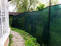 Ограждающие сетки,плотность 35