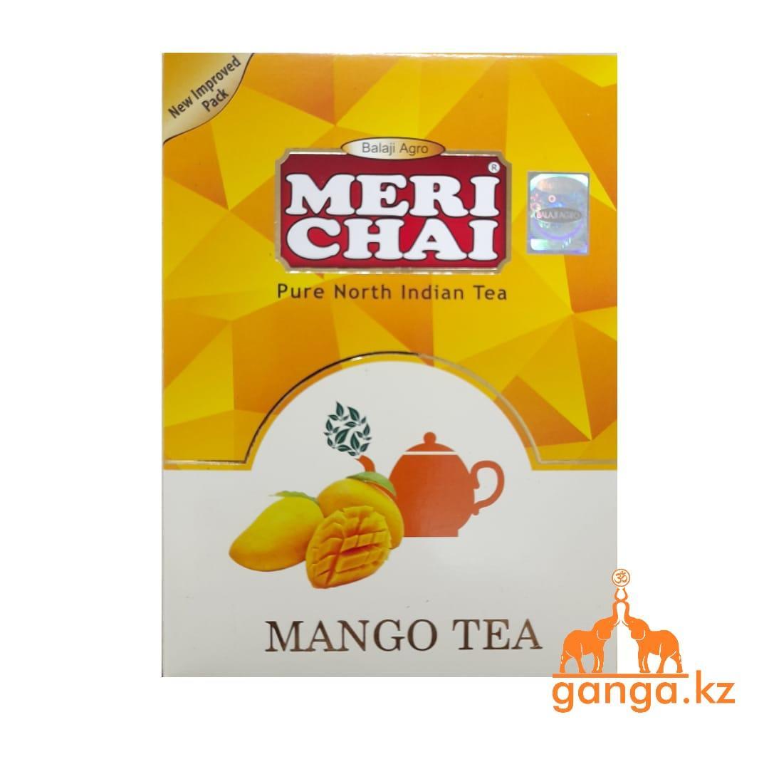 Мери чай гранулированный с манго (Meri Chai), 200 гр