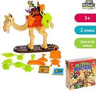 Настольная игра на равновесие и везение «Не грузи верблюда»