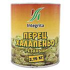 Перец халапеньо маринованный резаный Integrita, 2,75 кг